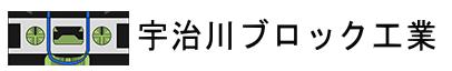 株式会社宇治川ブロック工業