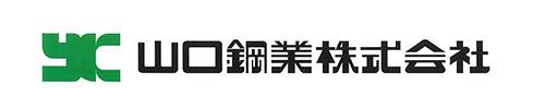 山口鋼業株式会社
