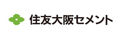 住友大阪セメント株式会社