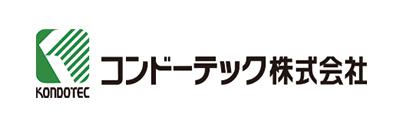 コンドーテック株式会社