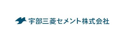 宇部三菱セメント株式会社